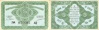EHEMALIGE FRANZÖSISCHE KOLONIEN  Indochine. Billet. 5 cents (1942). Gouvernement général