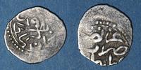 ISLAM  Anatolie. Ottomans. Muhammad III (1003-1012H). Akce (1003)H, Qustantiniya
