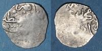 ISLAM  Anatolie. Ottomans. Muhammad III (1003-1012H). Akce 1003H, Qustantiniya