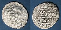 ISLAM  Syrie. Ottomans. Ahmed I (1012-1026H). Dirham 1012H, Alep, surfrappé sur une anc