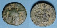 vers 190 GREEK COINS Pamphylie. Sidé (vers 190-36 av. J-C). Bronze s  ... 45,00 EUR  +  7,00 EUR shipping