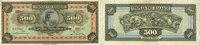 ANDERE AUSLÄNDISCHE SCHEINE  Grèce. Billet. 500 drachmes 1.10.1932