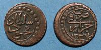 ALTE FRANZÖSISCHE KOLONIEN Algérie. Mahmoud II (12