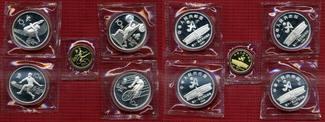 China Volksrepublik PRC Satz 4 x 10 Yuan Silber +