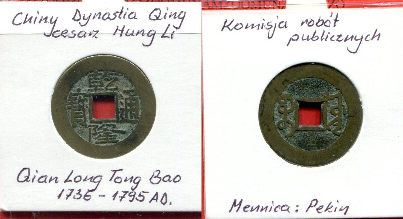 Qing Dynastie