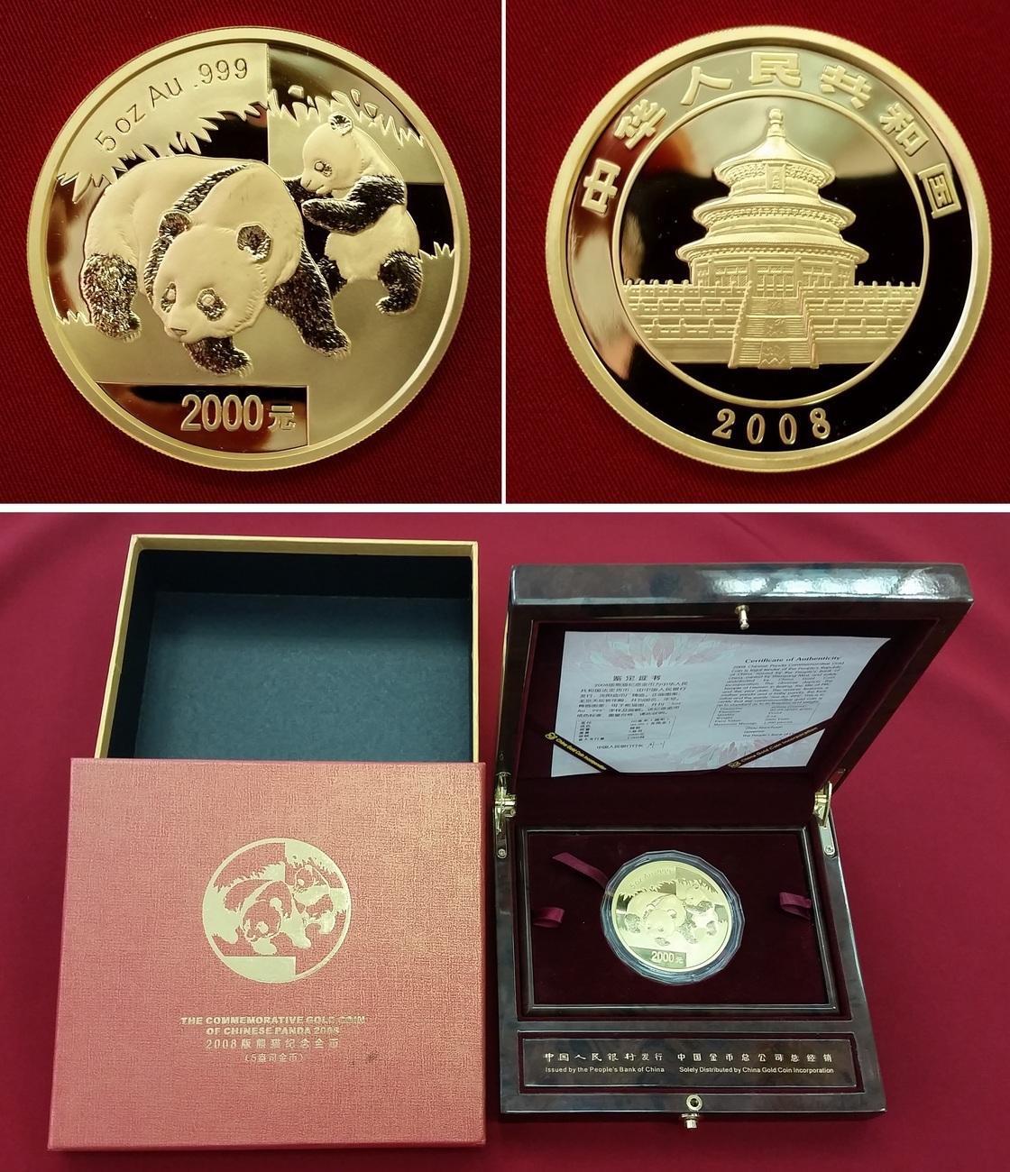 2000 Yuan Goldmünze 2008 China Panda 5 Unzen Gold Mit Toller Lackbox