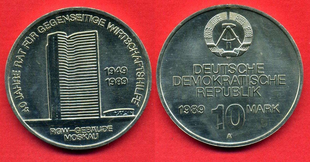 10 Mark Gedenkmünze 1989 Ddr Rgw Gebäude Moskau Rat Für Gegenseitige