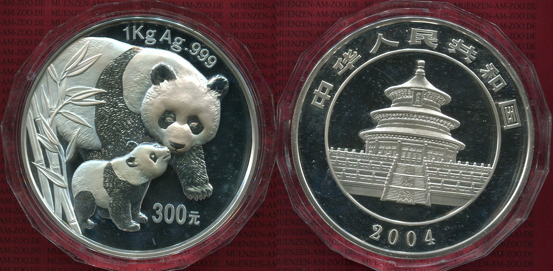 300 Yuan 1 Kilo Silber 2004 China Volksrepublik Prc China 1 Kilo 300
