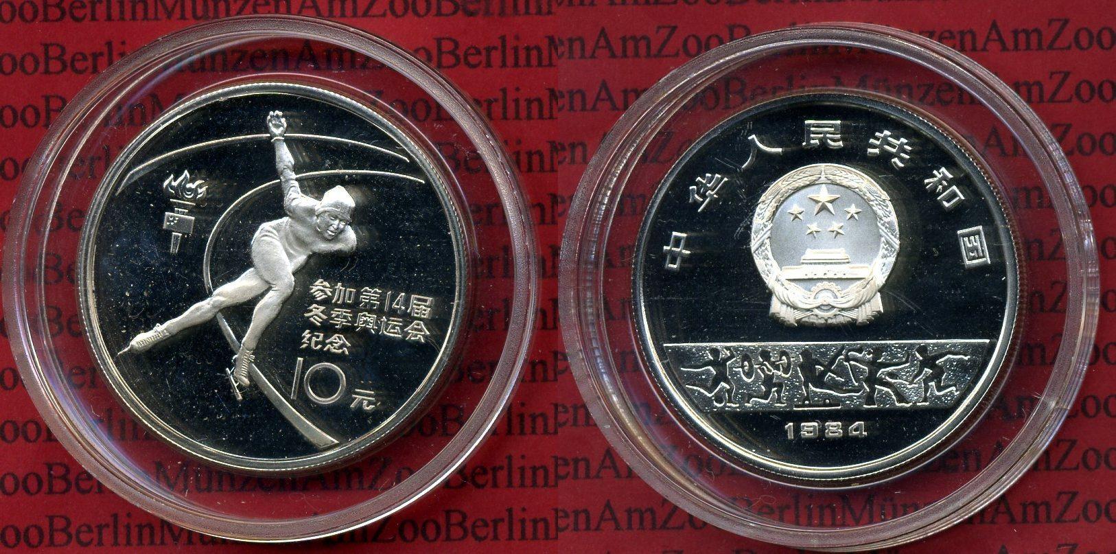 10 Yuan Silbermünze 1984 China Volksrepublik PRC China 10 Yuan 1984 , Olympische Spiele Winter, Eisschnellauf Polierte Platte*