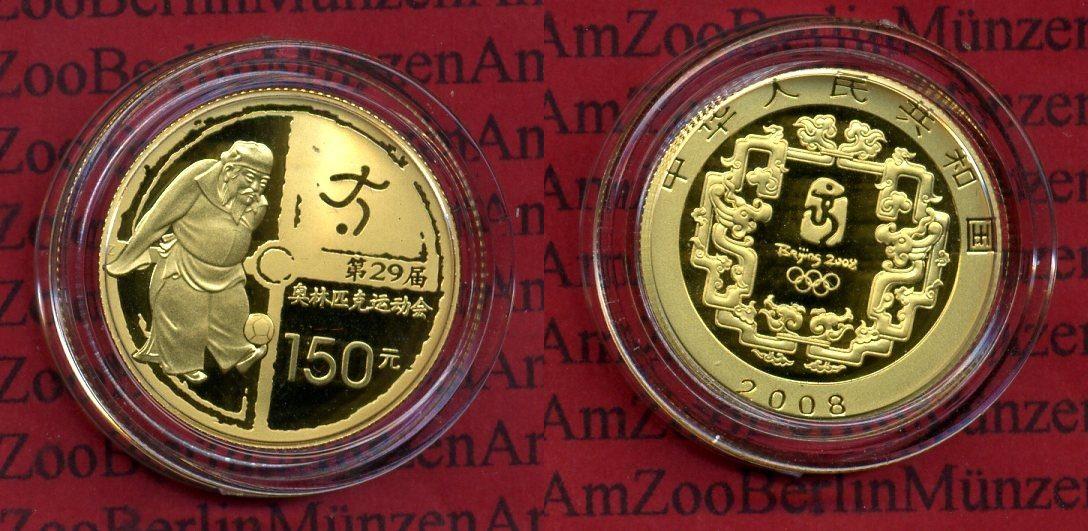 150 Yuan Goldmünze 13 Unze 2008 China Gold 150 Yuan Gold 2008