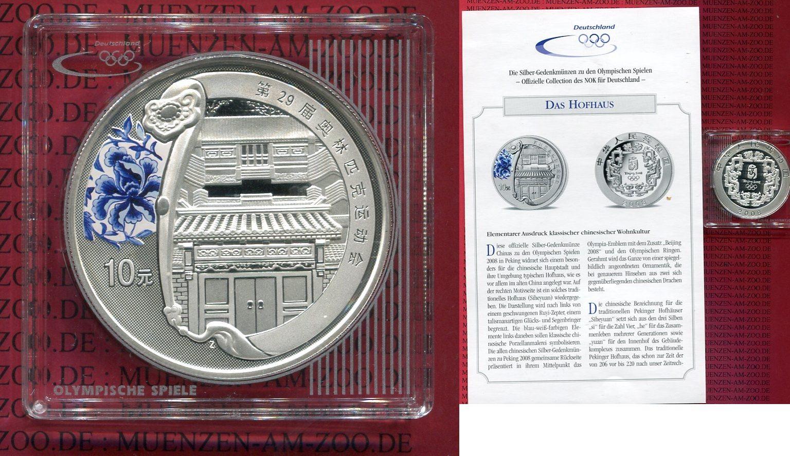 10 Yuan Silbermünze Farbmünze 2008 China Farbmünze Olympics Peking