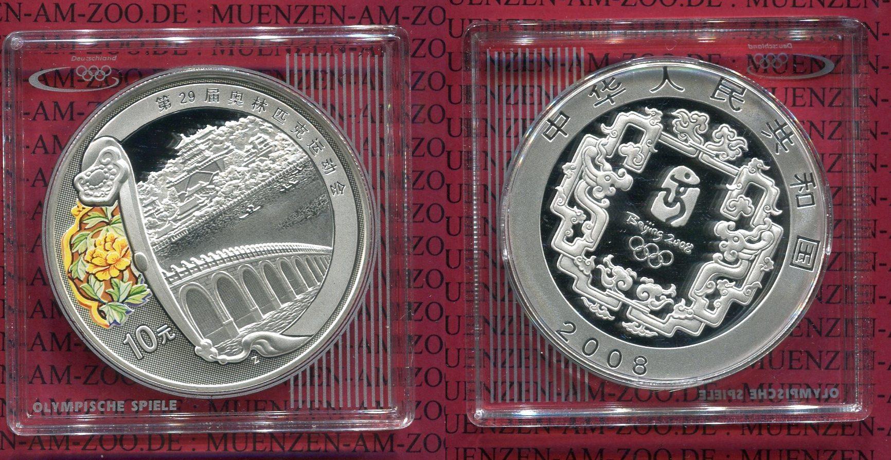 10 Yuan Silbermünze Farbmünze 2008 China Olympische Spiele Peking