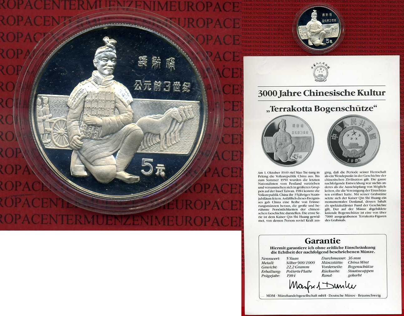 5 Yuan Silber Gedenkmünze 1984 China Volksrepublik Prc China 5 Yuan