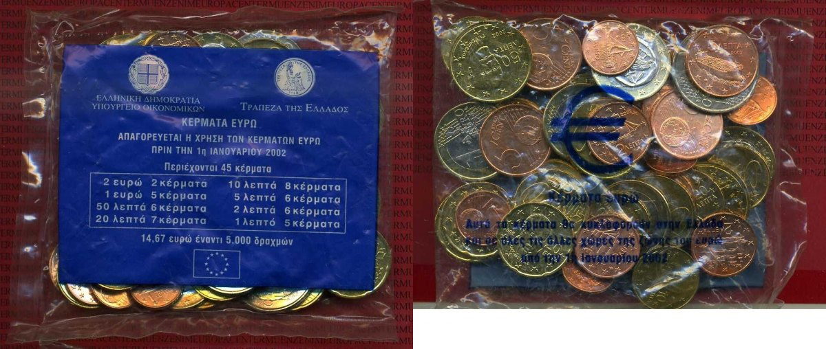 Euro Starter Kit 14,67 Euro, 45 Münzen 2002 Griechenland Starterkit Kupfer-nickel
