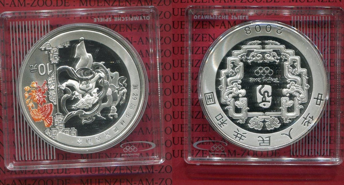 10 Yuan Silber 2008 China Peoples Republic China 10 Yuan 2008