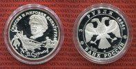 Russland 3 Rubel Silbermünze, 1 Unze Feingehalt Russland 3 Rubel 1994 PP Surikov, Zurikov