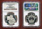 10 Yuan Silbermünze 1994 China China 10 Yuan 1994 Persönlichkeiten Remb... 12627 руб 199,00 EUR  zzgl. 266 руб Versand