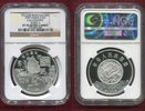 10 Yuan Silbermünze 1997 China Volksrepublik, PRC China 10 Yuan 1997 Ye... 299,00 EUR  +  8,50 EUR shipping