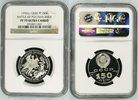 150 Rubel Platin 1/2 Unze Roubles 1990 Russland, Russia, UDSSR Schlacht... 1199,00 EUR  +  8,50 EUR shipping
