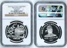 10 Yuan Silbermünze 1997 China PRC China 10 Yuan 1997 Persönlichkeiten ... 175,00 EUR  +  8,50 EUR shipping