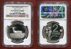 2 New Sheqalim Silber Gedenkmünze 1992 Israel Israel 2 New Sheqalim Sil... 125,00 EUR  +  8,50 EUR shipping