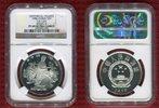 5 Yuan 1986 China Historical Figures Cai Lun Series III Polierte Platte... 6282 руб 99,00 EUR  zzgl. 266 руб Versand