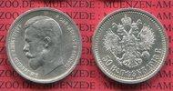 1/2 Rubel 50 Kopeken half Rouble 1913 Rußland Russia Nikolaus II. vz  4124 руб 65,00 EUR  zzgl. 266 руб Versand