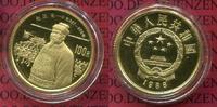 100 Yuan Goldmünze 1988 China Volksrepublik PRC 100 Yuan 1988, 1/3 Unze... 815,00 EUR  +  8,50 EUR shipping