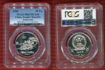 30 Yuan 1980 China People's Republic Equestrain PCGS zertifiziert PR67 ... 149,00 EUR  +  8,50 EUR shipping