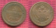 5 Kopeken 1802 EM Russland Zar Alexander I. 1801-1825 Ekaterinburg ss/vz  9454 руб 149,00 EUR  zzgl. 266 руб Versand