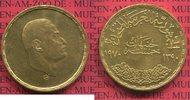 100 Pfund Goldmünze 1985 Ägypten Egypt Ägy...