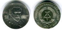 20 Mark Silbergedenkmünze 1973 DDR Gedenkmünze 60.Todestag August Bebel... 43.83 US$ 39,00 EUR  +  9.55 US$ shipping