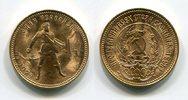 Russland, Russia, UDSSR,  USSR 10 Rubel Tscherwonez Gold Rußland Cherwonetz 1975 ohne Münzzeichen am Rand