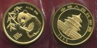 China 100 Yuan Goldmünze Unze Ounce 1995 in Origin