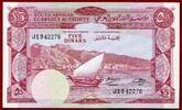 Jemen Yemen 5 Dinars 1965 Aden Hafen Dhau Dhow Kassenfrisch