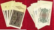 Inflation Dt. Reich 1919 - 1924 5 Millionen Mark lot 7 Stück Dt. Reich Inflation 5 Millionen Mark 1.6.1923  Ro 88
