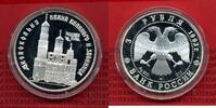 Russland Russia 3 Rubel Silbermünze 1 Unze Feingehalt Russland 3 Rubel 1993 Iwan der Große Kathedrale Moskau Silber PP mit Kapsel