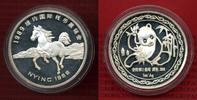 1 Unze Panda Silber 1989 China Volksrepublik, PRC China 1 Unze Silber N... 18338 руб 289,00 EUR  zzgl. 266 руб Versand