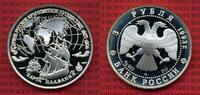 Russland, Russia, UDSSR 3 Rubel Silbermünze Unze Russland 3 Rubel 1993 Seekarte Schiffsmotiv Silber PP mit Kapsel