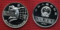 China Volksrepublik PRC 10 Yuan Silbermünze China 10 Yuan 1984 Olympische Spiele Sommer Volleyball - Sehr Selten !