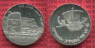 Israel 5 Pfund Silbermünze Seefahrt Galeere U-Boot Submarine Galley