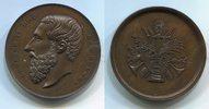 Medaille o.J. Belgien Leopold II.  Allegorie  Schöne Künste Musikinstru... 6282 руб 99,00 EUR  zzgl. 266 руб Versand