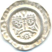 Brakteat  DONAUWÖRTH Kaiser Heinrich IV., 1190 - 1197.  Attraktives vorzügliches Exemplar