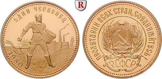 10 Rubel 1975-1982 Russland UdSSR, 1922-1991, Gold, 8,60 g vz-st