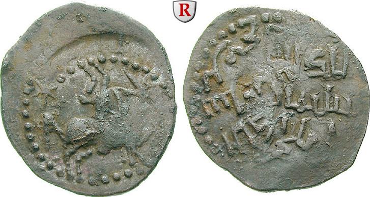 Fals 1196-1204 Seldschuken von Rum Rukn al-Din Sulayman, 1196-1204 s-ss, auf älteren Fals überprägt