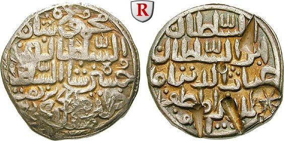 Tankah 1518-1532 Indische Sultanate Bengalen, Nasir al-Din Nusrat Shah ibn Hussain, 1518-1532 ss+, Rs. drei Gegenstempel