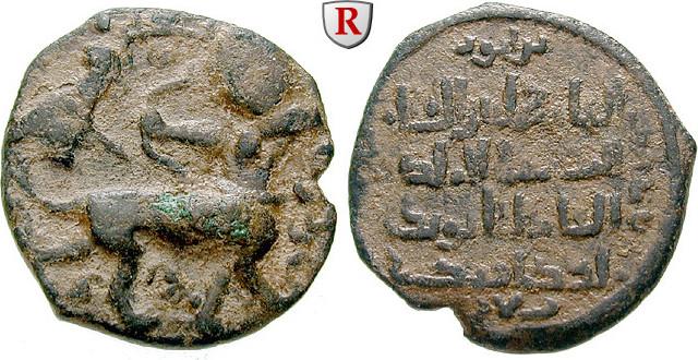 Dirham 599 AH = 1202-1203 Urtukiden von Maridin Nasir al-Din Urtuk Arslan, 1201-1239 ss