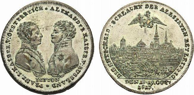 Versilberter Messing-Jeton 1813 Rußland Alexander I. 1801-1825. vorzüglich +