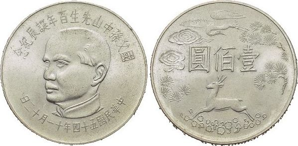 50 Yuan 54 1965 China-Taiwan, Republik fast Stempelglanz