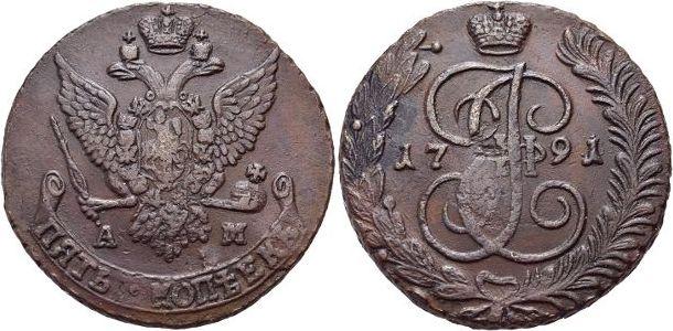 CU-5 Kopeken 1791 AM Rußland Katharina II. 1762-1796. Braune Patina, sehr schön - vorzüglich
